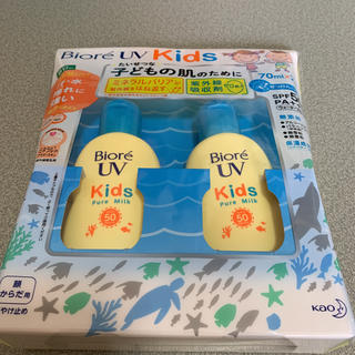 カオウ(花王)のビオレUVキッズピュアミルク 2本(日焼け止め/サンオイル)