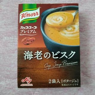 アジノモト(味の素)の海老のビスク カップスープ(レトルト食品)