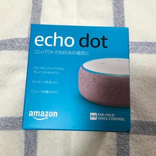 エコー(ECHO)のEcho Dot(エコードット) 第3世代 スマートスピーカー プラム(スピーカー)