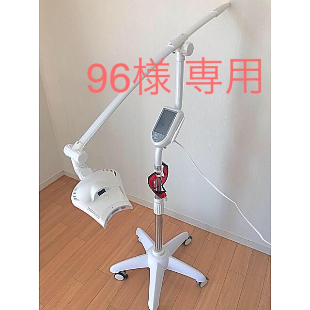 ホワイトニング機械 コスメ/美容のオーラルケア(歯磨き粉)の商品写真