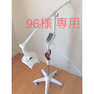 ホワイトニング機械(歯磨き粉)