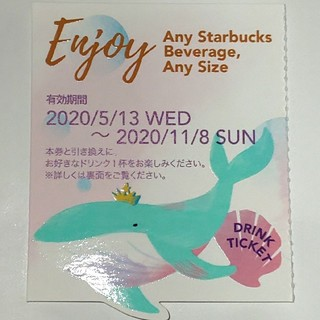 スターバックスコーヒー(Starbucks Coffee)のスターバックス☆ドリンクチケット(フード/ドリンク券)