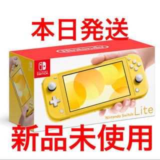 ニンテンドースイッチ(Nintendo Switch)のSwitch ライト イエロー  スイッチ  任天堂 ニンテンドー(携帯用ゲーム機本体)