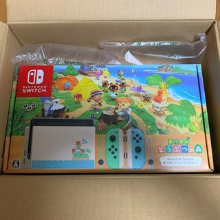 Nintendo Switch - 新品未開封 Nintendo Switch あつまれどうぶつの森セット