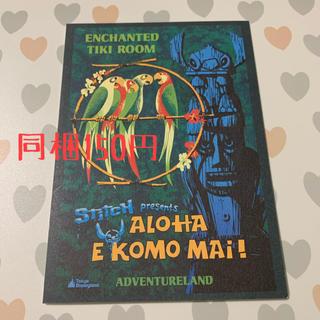 ディズニー(Disney)の243☆ディズニー☆ポストカード(印刷物)