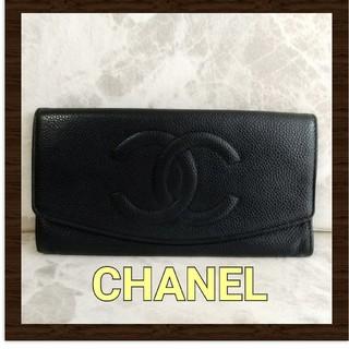 CHANEL - 【外観展示品✩】シャネル✨CHANEL✨キャビアスキン✨二つ折り財布ココマーク