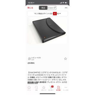 【EXACOMPTA】エグザコンタ エグザフォリオ ファイル 多機能 書類整理 (ファイル/バインダー)