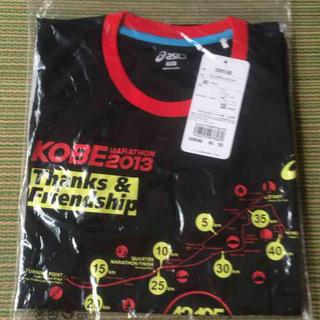 アシックス(asics)の神戸マラソン Tシャツ アシックス(ウェア)