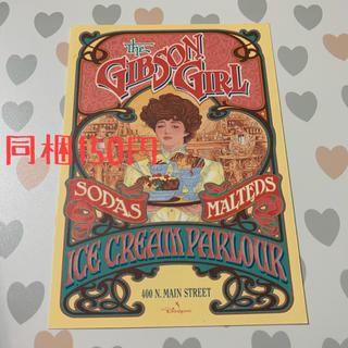 ディズニー(Disney)の244☆ディズニー☆ポストカード(印刷物)