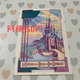 ディズニー(Disney)の245☆ディズニー☆ポストカード(印刷物)