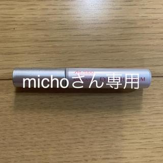 シセイドウ(SHISEIDO (資生堂))のSHISEIDO アデノバイタル アイラッシュセラム(まつ毛美容液)