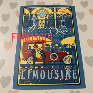 ディズニー(Disney)の247☆ディズニー☆ポストカード(印刷物)