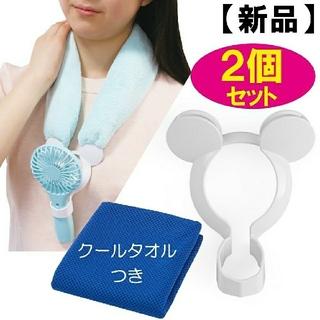 【熱中症対策】携帯扇風機  抱っこホルダー(選べる2色)クールタオル付(扇風機)