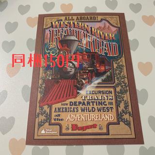 ディズニー(Disney)の248☆ディズニー☆ポストカード(印刷物)