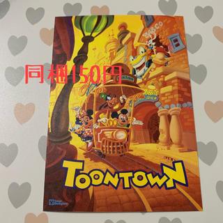 ディズニー(Disney)の249☆ディズニー☆ポストカード(印刷物)