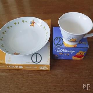 クマノプーサン(くまのプーさん)の[未使用]くまのぷーさんパスタ皿とマグカップ(食器)