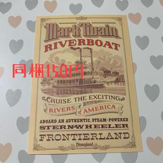 ディズニー(Disney)の250☆ディズニー☆ポストカード(印刷物)