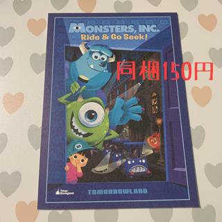 ディズニー(Disney)の251☆ディズニー☆ポストカード(印刷物)