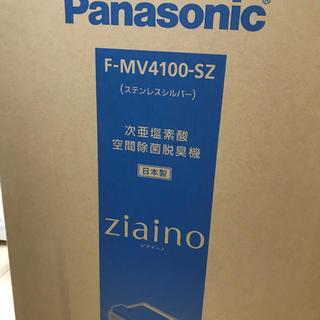 Panasonic - ジアイーノ F-MV4100-SZ