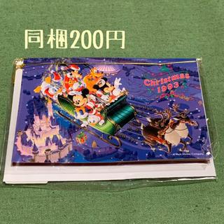 ディズニー(Disney)の254☆ディズニー☆グリーティングカード(印刷物)