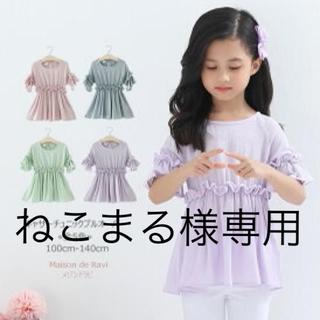 プティマイン(petit main)のenchante petit リネン トップス ギャザー 未使用(Tシャツ/カットソー)