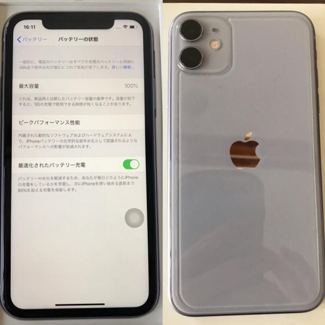 Apple(アップル)のIPHONE 11 128GB Apple保証有り スマホ/家電/カメラのスマートフォン/携帯電話(スマートフォン本体)の商品写真