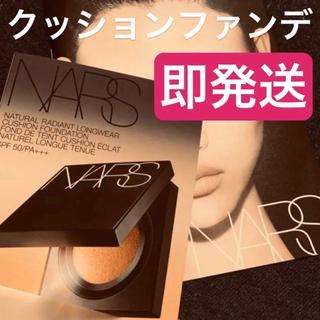 ナーズ(NARS)の♥️新発売♥️ NARS ロングウェア クッションファンデーション サンプル(ファンデーション)