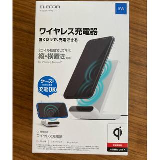 ELECOM - ワイヤレス充電器 ELECOM   新品未使用 スタンドタイプ 滑り止めパッド