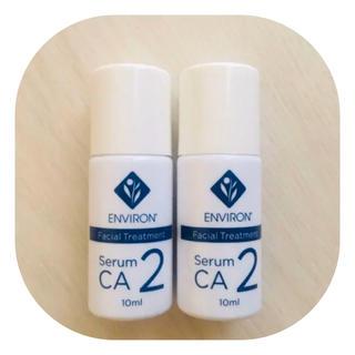新品 エンビロン セラムCA2 2本セット(ブースター/導入液)
