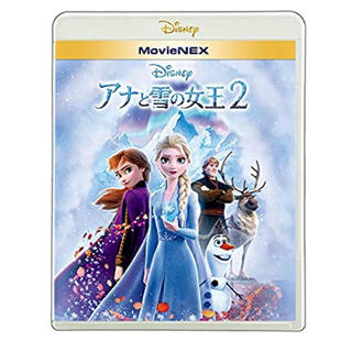 ディズニー(Disney)の新品 アナと雪の女王2 MovieNex Blu-ray dvd (アニメ)