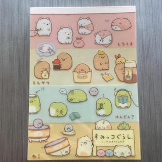 サンエックス - すみっコぐらし メモ帳