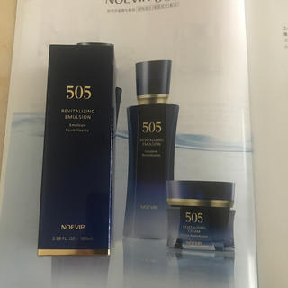 noevir - ノエビア505 薬用ミルクローション