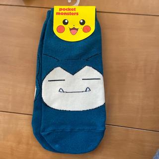 ポケモン - 新品 カビゴン 靴下 ポケモン 韓国