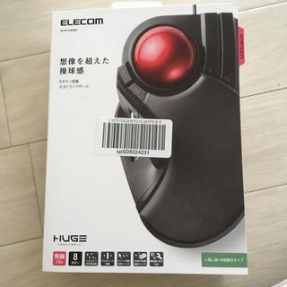 ELECOM - ELCOM HUGE トラックボール