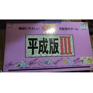 タカラトミー(Takara Tomy)の人生ゲーム平成版Ⅲ ビックスピリッツ中川いさみ(人生ゲーム)