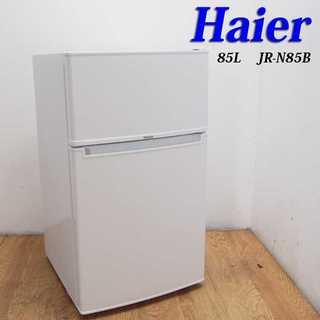 2018年製 一人暮らし用冷蔵庫 自室などにも 次亜除菌 CL39