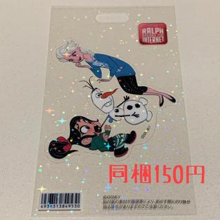 ディズニー(Disney)の258☆ディズニー☆ステッカー(しおり/ステッカー)