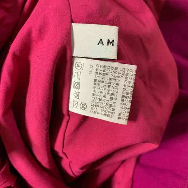 Ameri VINTAGE(アメリヴィンテージ)のアメリヴィンテージ リボンワイドパンツ レディースのパンツ(カジュアルパンツ)の商品写真
