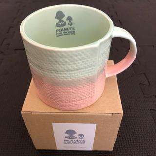 ピーナッツ(PEANUTS)のマグカップ スヌーピー(グラス/カップ)