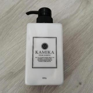 【新品未開封❤】KAMIKA 黒髪シャンプー