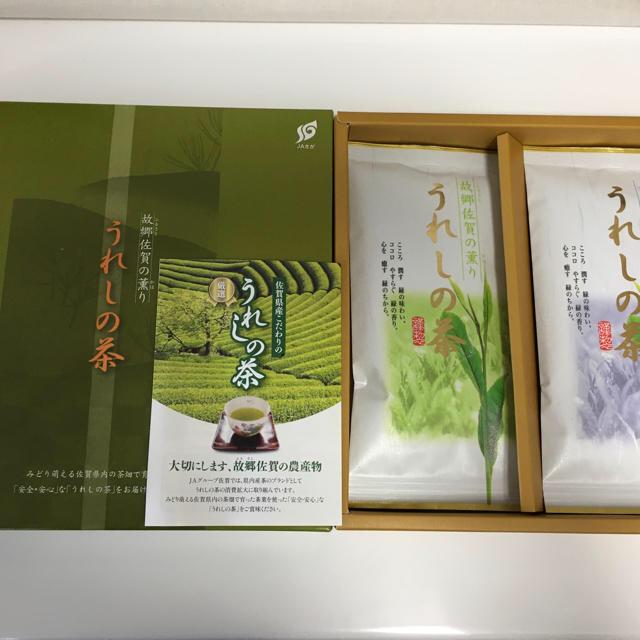 うれしの茶 食品/飲料/酒の飲料(茶)の商品写真