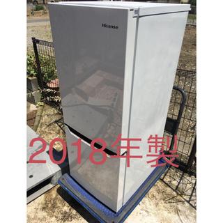 Hisense 一人暮用冷蔵庫 HR-D15C 美品