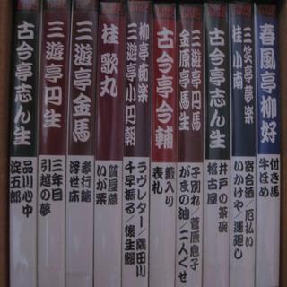 落語CD全集10枚です。(演芸/落語)