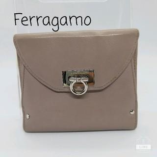 フェラガモ(Ferragamo)の【Ferragamoフェラガモガンチーニ】2つ折り財布 ベージュピンク(財布)