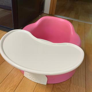 バンボ(Bumbo)のバンボ ピンク テーブル付き(その他)