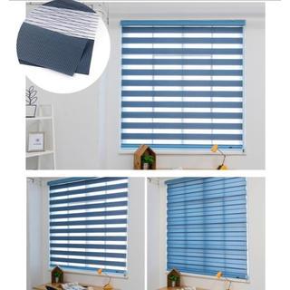 ロールスクリーン ブラインド ロールカーテン 遮光 UVカット(ロールスクリーン)