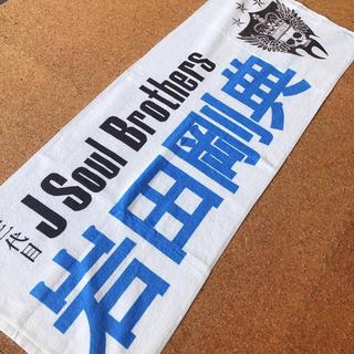 三代目 J Soul Brothers - 岩田剛典*タオル
