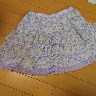 KP - KP リバーシブルスカート 日傘mimi サイズ130