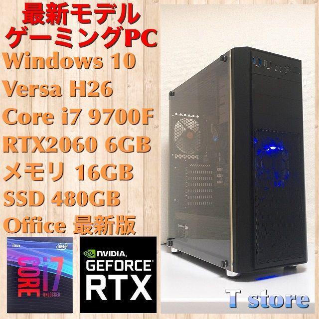 ゲーミングPC(Core i7 9700F/RTX2060/メモリ16GB) スマホ/家電/カメラのPC/タブレット(デスクトップ型PC)の商品写真