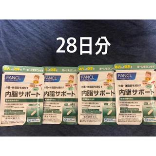 FANCL - FANCL 内脂サポート 7日分 × 4袋